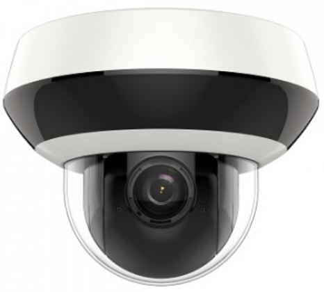 CITS-IPCAM-NP104IR_4X Clear IT Security PTZ IP Camera